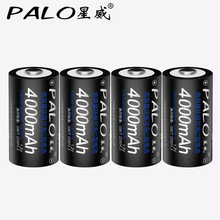 self-discharge Flashlight Rechargeable Low