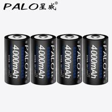 C Gas 4 Batteries