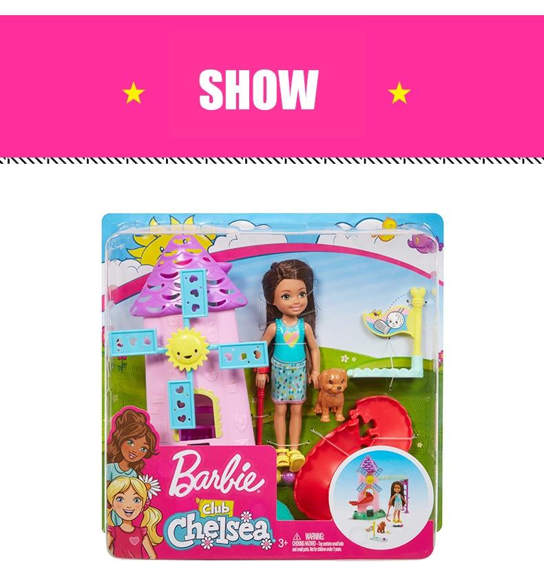 Original Chelsea Club Barbie Dolls 35