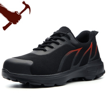 Mens Fashion Safety Shoes Steel Toe Breathable Indestructible Military Modyf Men Work Light