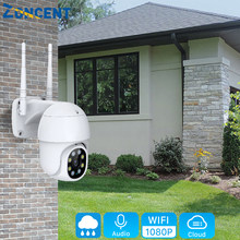 Câmera WI-FI Ao Ar Livre Câmera PTZ IP 2MP H.265X 1080P Speed Dome IR CCTV Câmeras De Detecção Humana Sem Fio Mini Casa câmera de segurança