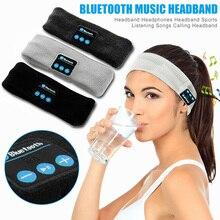 HD музыкальная головная повязка, Bluetooth-Кепка, гарнитура, Спортивные Беспроводные наушники, головной убор, многофункциональные наушники KQS8