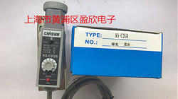 FREE SHIPPING KS-C2GB Colour mark sensor