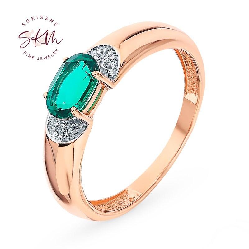 SKM classique anneaux émeraude vintage 14k anneaux en or rose pour les femmes bagues de fiançailles bagues de mariage design de luxe bijoux fins