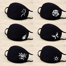 Máscara preta simples para acampamento de ciclismo 1 pçs lavável reutilizável algodão boca rosto máscaras capa boca mascarilla bocas laváveis moda