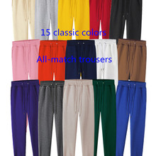 Women's jogging pants 15 styles of street pants, women's summer loose trousers, casual sports pants, Harajuku pants, solid color