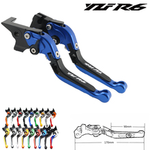 цена на For Yamaha YZF R6 2005 2006 2007 2008 2009 2010 2011 2012 2013 2014 2015 2016 Logo(YZF R6) Motorcycle Brake Clutch Levers