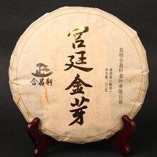 2013 дворцовый золотой бутон весенний чай заоксианг корт 357 г Семь пирогов приготовленный чай настоящий пуэр