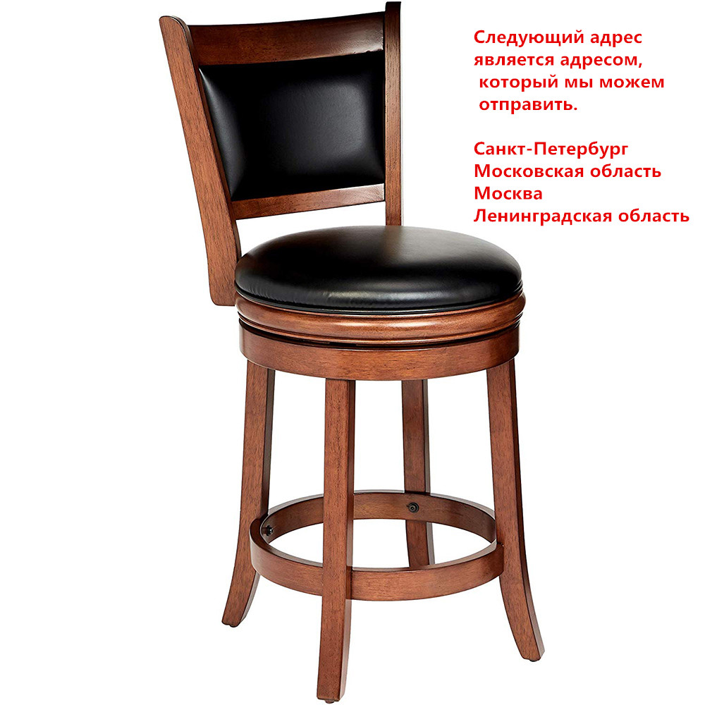 1pcs Bar Seat Pub PU Leather Swivel Kitchen Stools Adjustable Chair Dining Counter Cherry Color  Fast Shipping