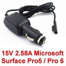 1 шт. Высокое качество 15 в 2.58A Pro5 автомобильный адаптер источника питания кабель для ноутбука зарядное устройство для microsoft Surface Pro 5 Pro 6