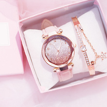 Luxury Women's Watches Bracelet Star Lad