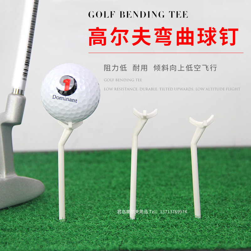 New Products Golf Curved Ball Studs Golf Tee Plastic Nail Guides Durable Resistance Low Stable Elbow Golf Tee