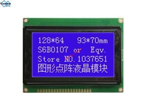 Image 5 - Модуль ЖК дисплея 128*64, синий, зеленый экран, белая подсветка, 5 В, s6b0107, вместо WH12864A LM12864LFW, бесплатная доставка