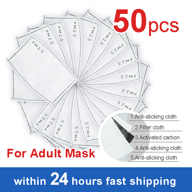 Mask Filter Paper 5Ply Mouth Face Mask Carbon Cotton Disposable Filter Protective For Adult 50PCS