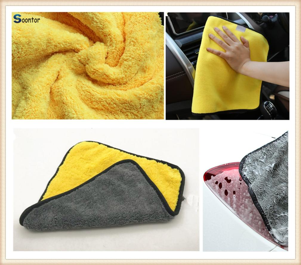 Автомобильный уход, полировка полотенце для мытья посуды волокна ткань для очистки для Mercedes Benz S550 S500 МАА G500 мл F125 E550 E350