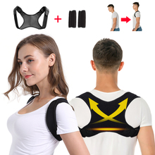 Adjustable Back Posture Corrector Clavicle Spine Shoulder Lumbar Brace Support Belt Men/Women Correction