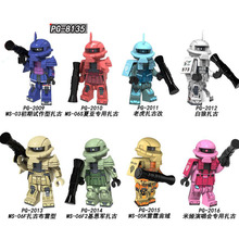 PG8135 Single Sale Building Blocks Mobile Suit Figures White Wolf Tiger Zagu MS-03 MS-06S MS-05K Dolls Bricks Children Gift Toys купить недорого в Москве