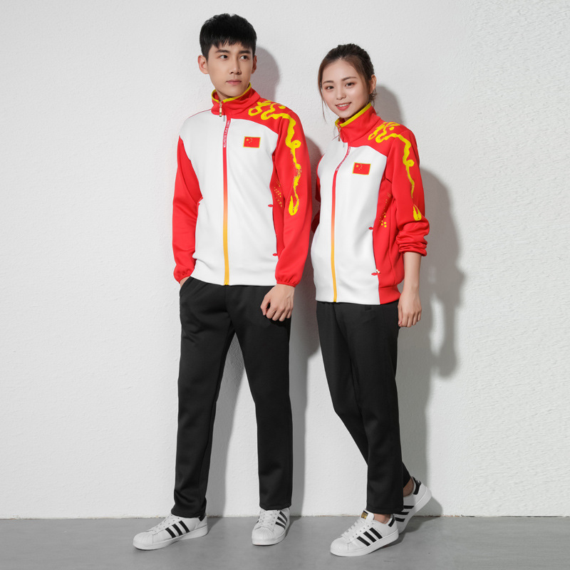 Chinese Team Sports Set Men And Women Couples Uniform Instructor Coat Martial Arts School Uniform Groups Sports Clothing