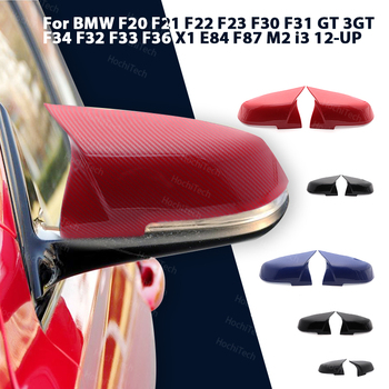 Side Wing modified Excellent car styling Rearview Carbon Fiber Pattern Mirror Cover caps For BMW F32 F33 F36 X1 E84 F87 M2 i3 image