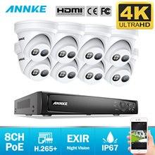 كاميرا IP مضادة لتسرب الماء من anke 8CH 4K فائقة الدقة POE شبكة نظام أمن الفيديو 8MP H.265 NVR مع 8X 8MP 30m EXIR للرؤية الليلية