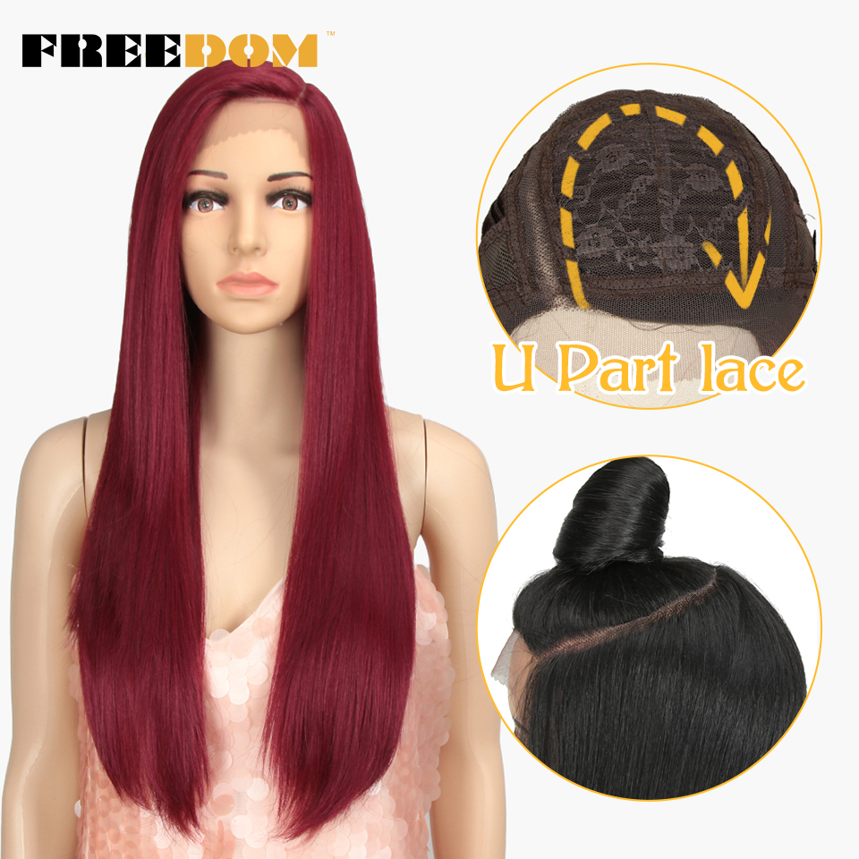 FREEDOM U Part Synthetic Lace Front Wigs For Women Red Pink 4 COLOR Straight Braid Ponytail Bun Wigs Heat Resistant Free Parting
