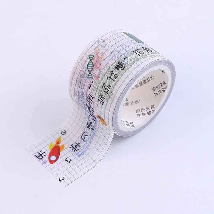Semplice Sfondo Bianco Sono Xiaohua Serie 30 Millimetri Washi Nastro Strumento di Apprendimento Prodotto di Vendita Caldo