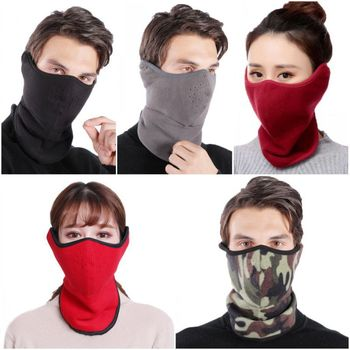 Winter Windproof Fleece Riding Mask Unisex Neck Warm Outdoor Riding Mask