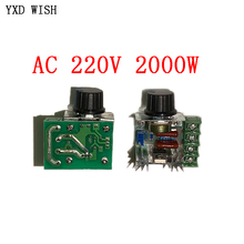 AC 220V 2000W SCR Voltage Regulator Dimming Motor Speed Controller Thermostat Dimmers Electronic Voltage Regulators Module цена