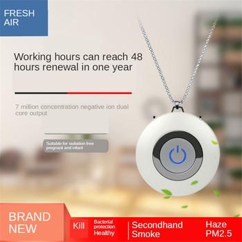 E-FOUR Necklace Air Purifier Machine Aie Disinfector Sterilization Purify Air Keep Fresh for Body Healthy