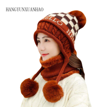 Women Winter Hats Skullies Beanies Earflap Warm Thick Three Pompons Fur Ball Cap Ladies Knitted Set Casual Ski