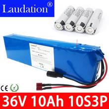 Laudation Li-ion Battery Pack 36V 10Ah Electric Bicycle 500W high power  10S 3P 18650