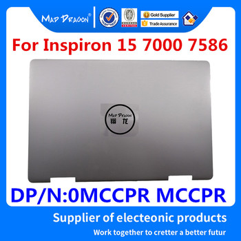 MAD DRAGON Brand Laptop NEW 2-in-1LCD Rear Cover Top Shell Screen Lid For Dell Inspiron 15 7000 7586 Silver Cover 0MCCPR MCCPR