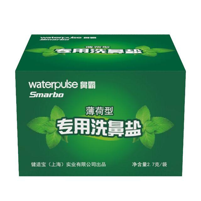 Sweet Mint Nasal Wash Salt 2.7g x 30 Nasal Rinse Mix Nose Irritation Irrigator  T4MB