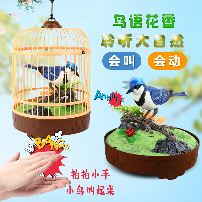 Tmall Signature Model Will Call Will Move Birdcage Parrot Small Voice Sensing