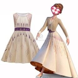 Anna 2 Elsa Dress Unicorn Kids Dresses For Girls Cinderella Frozen 2 Costume Children Snow Queen Birthday Party Princess Dresses