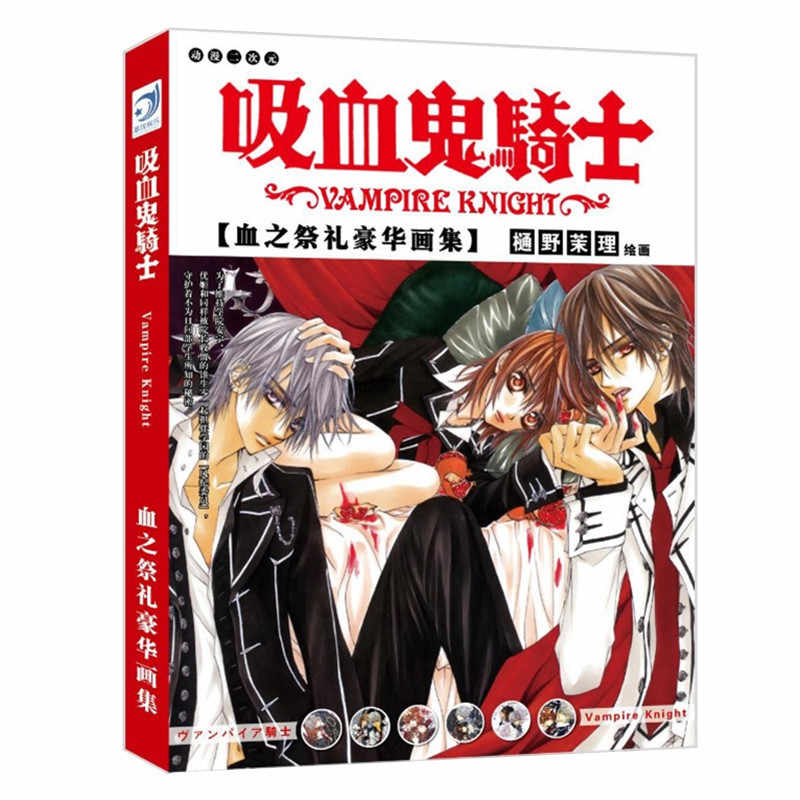 Vampire Knight Art Book Anime Colorato Artbook In Edizione Limitata Collector's Edition Album di Foto Dipinti