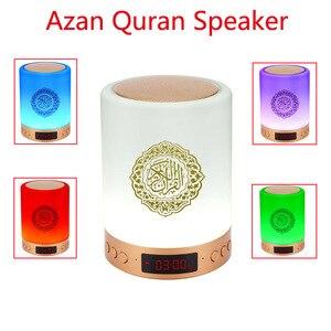 Image 2 - 16G AZAN Kinh Quran Loa Đèn Ngủ Mp3 Máy Nghe Kinh Quran Người Chơi Có Màn Hình Hiển Thị Đồng Hồ Loa Không Dây