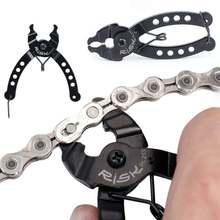 1 шт быстросъемный велосипедный цепной ключ многофункциональный