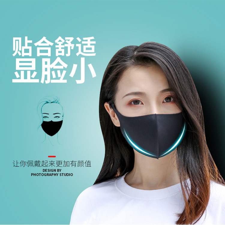 Face Mask Solid Ice Silk Cotton Dust-proof Sunscreen Solid Color Washable Reusable Four Seasons For Women Or Men