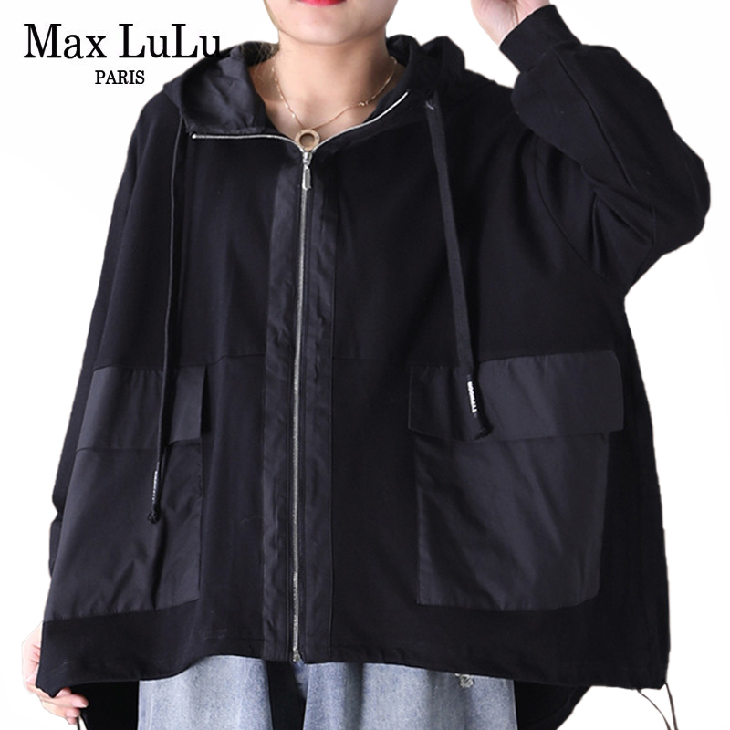 Max LuLu 2020 Korean Spring Fashion Ladies Vintage Jackets Womens Casual Loose Hooded Coats Patchwork Female Clothing Plus Size