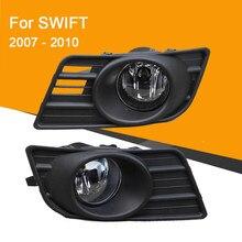 Conjunto da lâmpada de nevoeiro para swift 2007 - 2010 amortecedor dianteiro luz de nevoeiro com interruptor chicote de fios de fios capa kit da lâmpada de nevoeiro