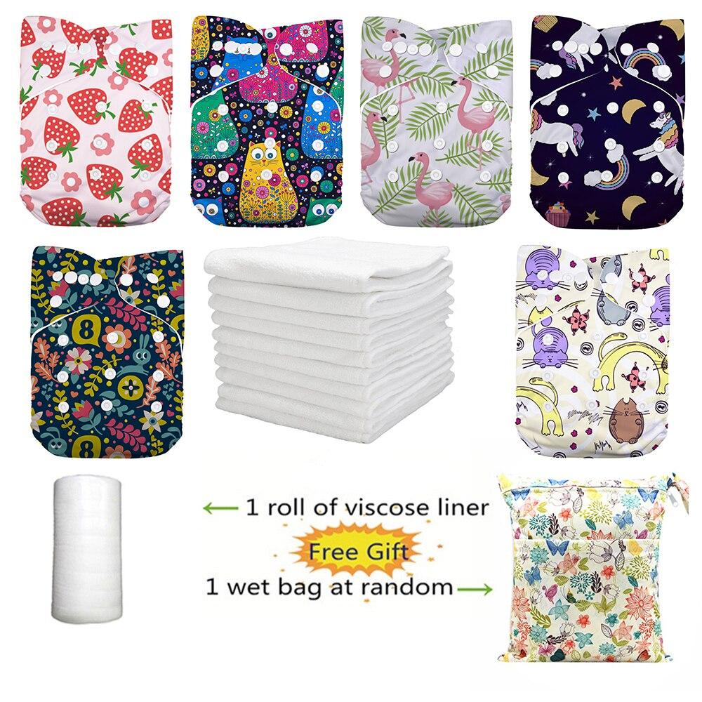 LilBit 6 Pcs Pack Boy Girl Reusable Baby Cloth Diaper