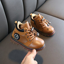 MXHY spring and autumn winter new Korean children's boots men and women baby boots toddler boots kids winter boots kids boots(China)