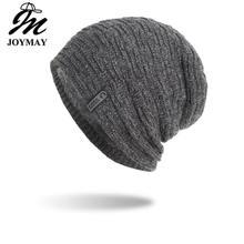 Шапки для мужчин и женщин вязаная облегающая шапка теплые шапки