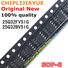 5PCS W25Q32FVSIG 25Q32FVSIG SOP-8 W25Q32BVSIG SOP 25Q32BVSIG 25Q32 SOP8 SMD new and original IC Chipset 5pcs ir4426s sop