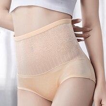 Panties Corset Belly-Band Bondage Postpartum Body-Wrap Shapewear Girdle Butt-Lifter High-Waist