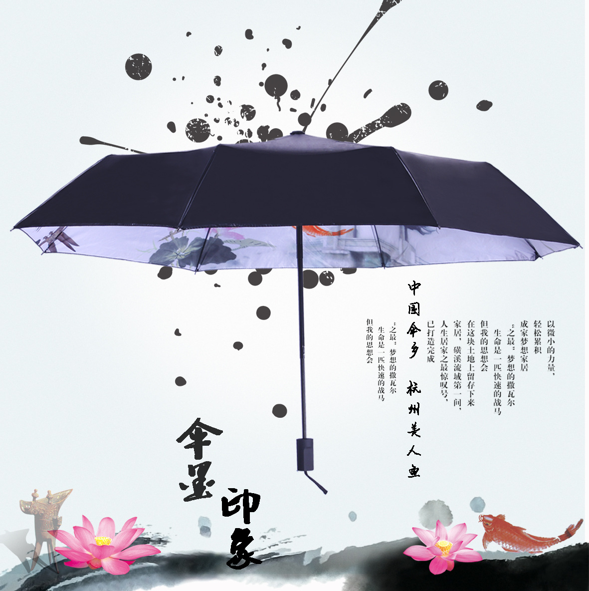 Manufacturers Direct Selling Black Umbrella Watercolor Printed Sun-resistant Ultra-strength UV-Protection Parasol Wholesale
