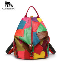 Backpack Female Leather 2021 New Multi-Color Stitching Trendy Ladies Easy To Take Fashion Casual Mini Girl Travel Large Capacity