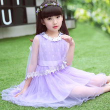 Summer girls dresses fashtion princess party dress for teenagers