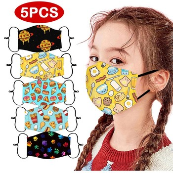 5pcs Kids Children Masks Outdoor Cotton Mouth Dustproof Face Masks Reusable Cute Anime Cartoon Pattern Mask For Kids Children #z 1